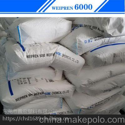 供应CPE 潍坊亚星 140B 橡胶型,氯含量40%