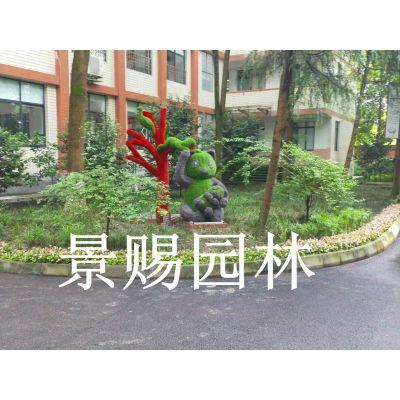 ***热门创意仿真绿雕造型定制 四川驰名雕塑厂家 海量现货出售