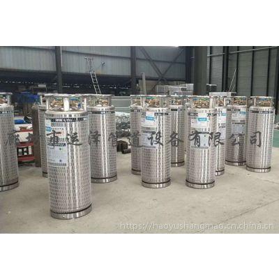 液氧液氮液氩低温储罐|lng低温储罐|天然气低温储罐|天然气储罐
