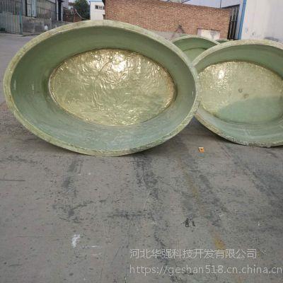 高速公路手孔井型号 玻璃钢大型人孔井价格 河北华强