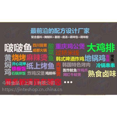上海复合食品酱料厂家-今特食品接受破解研发OEM定制代加工