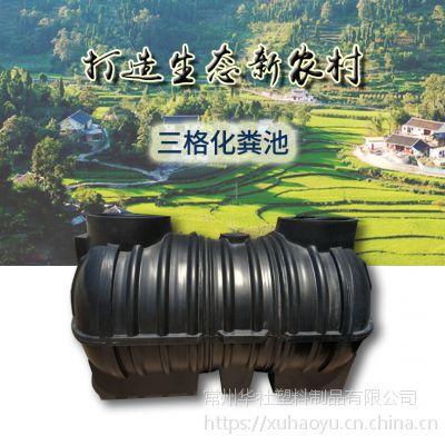 华社供应新型成品小型pe化粪池可定制加厚颜色
