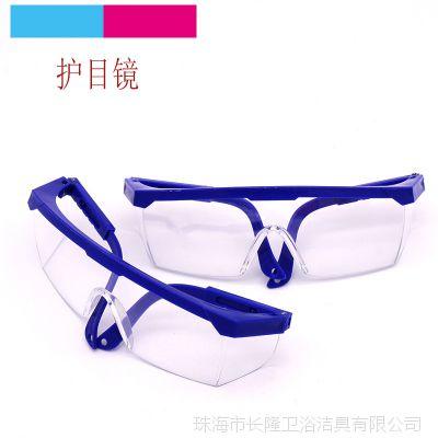 透明护目镜防护眼镜骑行骑车防尘防风防沙风镜工业粉尘劳保防冲击