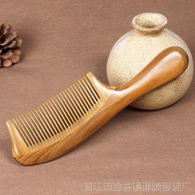 绿檀木梳子木质天然按摩防静电护发密齿加厚家用大号长发成人学生