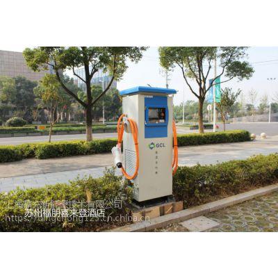 上海市虹口区投运充电站-虹口区直流充电站运营商-鼎充供应