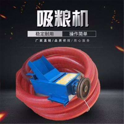 碎料螺旋吸料机 软管蛟龙吸粮机 柴油动力抽粮机
