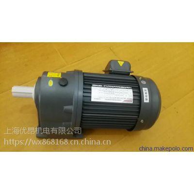 现货供应豪鑫中型齿轮减速电机GH50-5.5KW-100SB大功率齿轮减速机