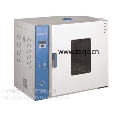 中西电热鼓风干燥箱 型号:WS-M103W 库号:M329403