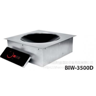 PRECISE BIW-3500D嵌入式单头凹面电磁炉