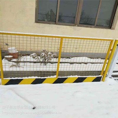 洞口防护栏 施工场地防护栏 公园建设临时围栏