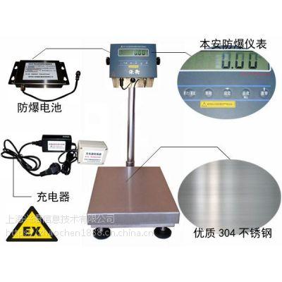 广东保衡TCS-200公斤本安型CT6防爆电子秤