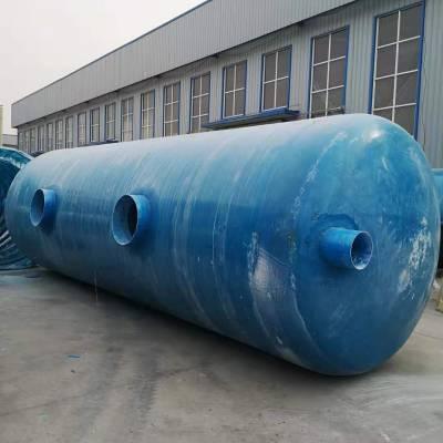 凤城一体化玻璃钢化粪池玻玻璃钢化粪池