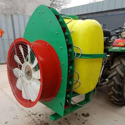 新款热销风送式打药机迷雾机 果园用打药机 拖拉机后悬挂