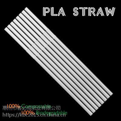 pla吸管 深圳环保可降解一次性餐具奶茶吸管 可独立包装可弯管