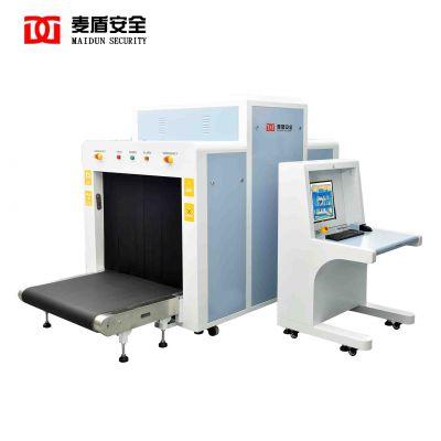 X射线箱包检查仪MD-10080 客运车站X光安检机