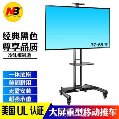 NB 32-80液晶电视移动推车视频会议教学一体机电视挂架落地架推车