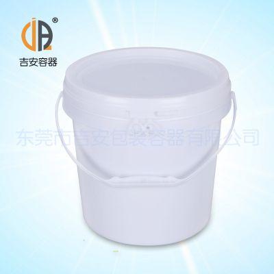 厂家直销10L白色塑料桶涂料桶 价格优惠 质量保证欢迎订购