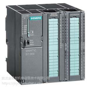 SIPLUS CPU选型表6AG1 312-5BD01-2AB0