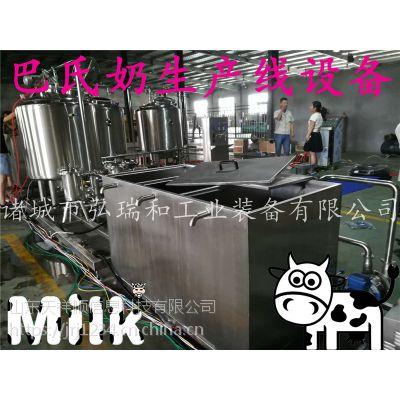 巴氏驴奶生产线直销-全自动巴氏驴奶生产线
