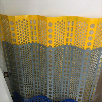 煤场防尘板 绿色防尘板 防风防尘网