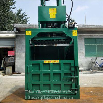 富兴油漆桶油桶压扁机 加工定做废料压块机 工厂废料边角料液压打包机厂家