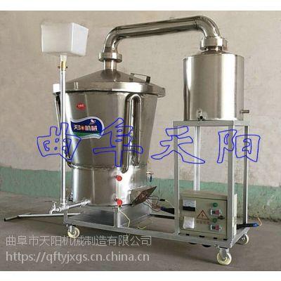 广东用电蒸酒设备 不锈钢电加热纯粮酒设备