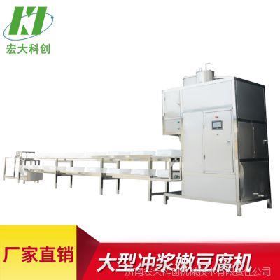 热销全自动冲浆豆腐机,一键式操作,节省人工。