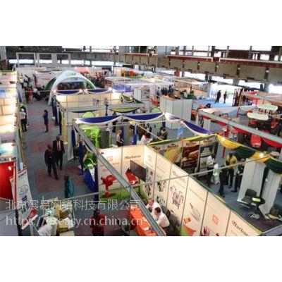 2019年肯尼亚国际农业展
