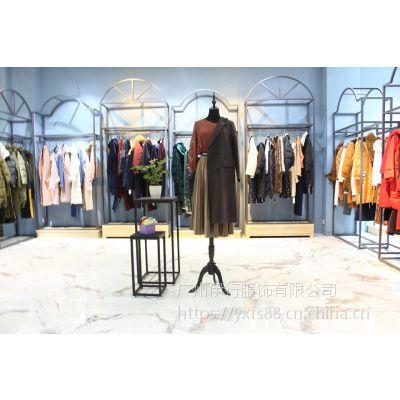 专卖店正品女装尤西子品牌日韩风冬装折扣货源拿货渠道