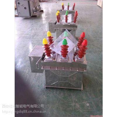 ZW8-12F四川地区现货10kv智能型高压断路器