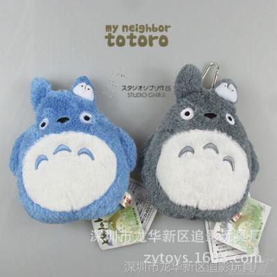 日本正版 龙猫卡包 TOTORO 可爱 毛绒公仔 玩偶 零钱包 卡包