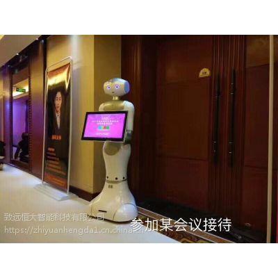 智能机器人迎宾机器人租赁跳舞机器人变形金刚航空模型