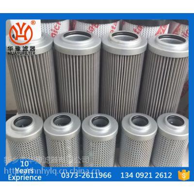 力士乐滤芯2.0130G60-A00-0-V,优质玻纤折叠滤芯,厂家直销