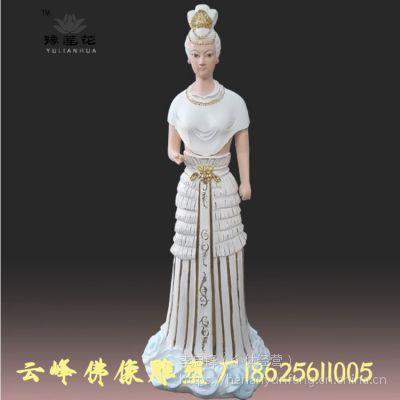 河南佛像神像总厂直销 七仙圣母 瑶池金母 西王母
