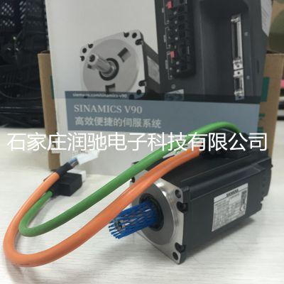 现货 西门子V90伺服电机 7kw 380V 1FL6096-1AC61-0AA1