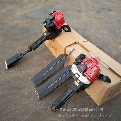 汽油铲头挖树机 大功率手持挖树机 富民牌