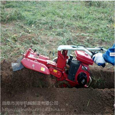 小型果园培土机 多档位调节开沟机 园林除草耕地机