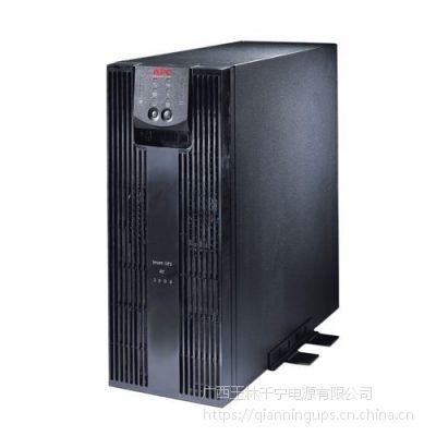吴川APC Smart-UPS SRC3000UXICH 3KVA/2100W UPS不间断电源