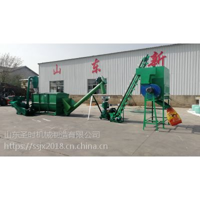 养殖场适用多功能饲料机组 饲料机组生产厂家 圣泰牌