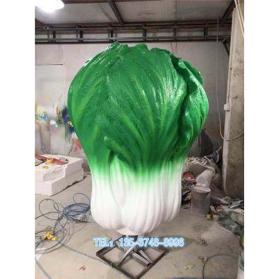 供应玻璃钢大白菜雕塑仿真蔬菜造型制作厂家