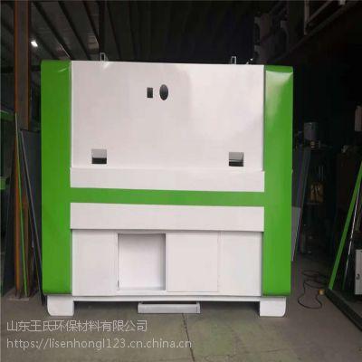 多功能底加温真空覆膜机 PVC膜专用覆膜设备