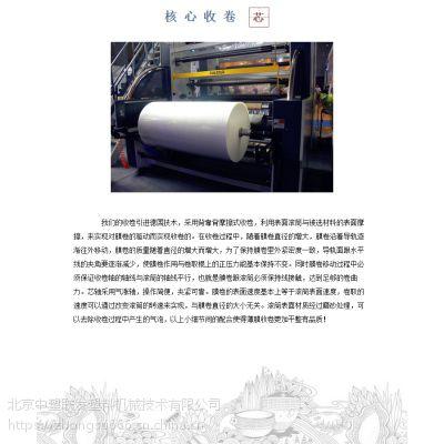 多层共挤吹膜机供应商-ZHONGSU