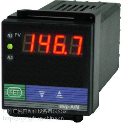 昌晖仪表SWP-C10温度控制器