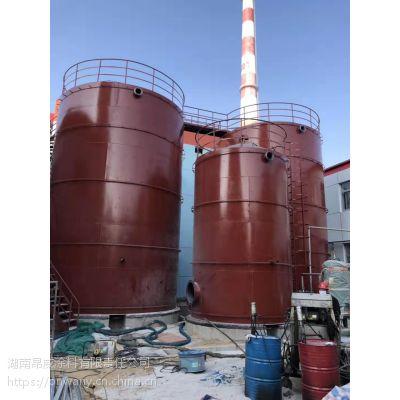 供应H53-30环氧磷酸锌防锈漆 H53-30环氧磷酸锌防锈漆价格