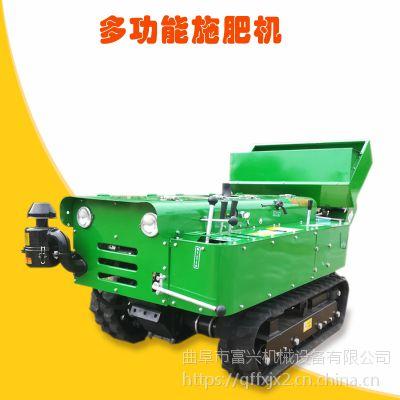随州开沟施肥机富兴-农场回填犁地旋耕机-座驾式履带回填机