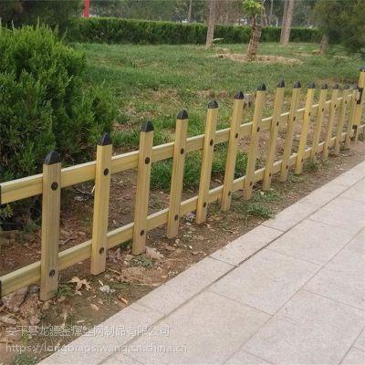 市区绿化护栏 市政护栏 公园围栏