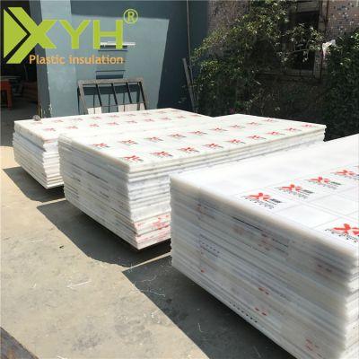 白色环保PP 耐腐蚀塑料板材 整板批发出售