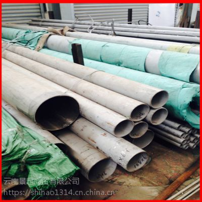 云南昆明不锈钢管不锈钢厂家不锈钢哪里便宜规格