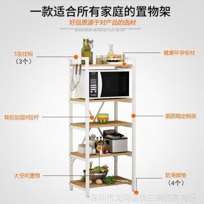 厨房置物架落地多层收纳架微波炉架子调料碗用品架烤箱储物整理架