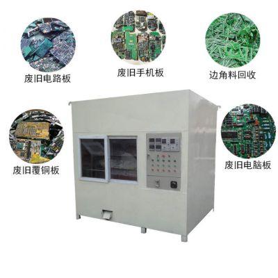 温县绿捷环保1800型静电分离机分选效果好